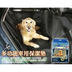 ORG《SD0530》超大面積~多功能 汽車/車用/車內 保潔墊/露營墊 後車箱墊 防水耐磨 寵物/野餐/海邊 坐墊