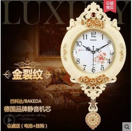 掛鐘 歐式鐘錶創意搖擺掛鐘時尚掛錶復古靜音大客廳時鐘臥室石英鐘家用 DF