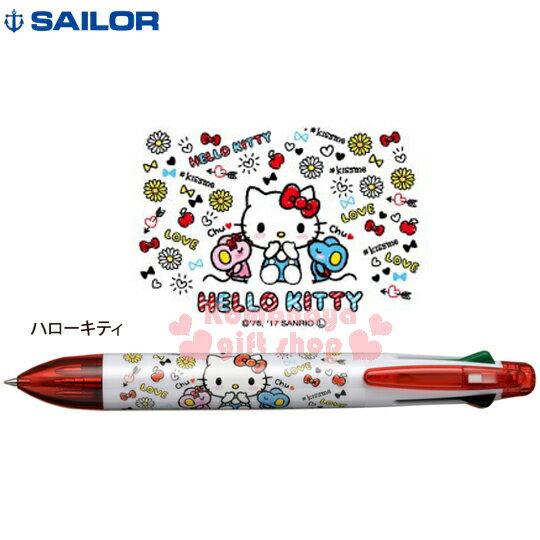 〔小禮堂〕Hello Kitty 日製SAILOR多用途筆《紅.老鼠.坐姿.親吻.塗鴉風》5色+0.5mm自動鉛筆