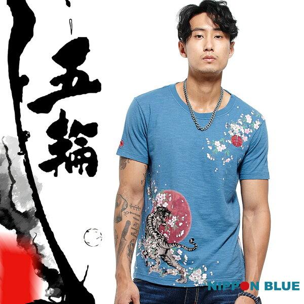 【專櫃新品免運↘】【日本藍五輪系列】地靈劍虎短TEE(灰藍)-BLUEWAYNIPPONBLUE日本藍