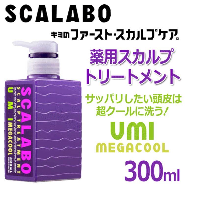 X射線【C701261】SCALABO藥用無矽靈護髮液(修補護理.紫)300ml,盥洗/美髮沙龍/美容美髮/髮雕/護髮霜/髮油
