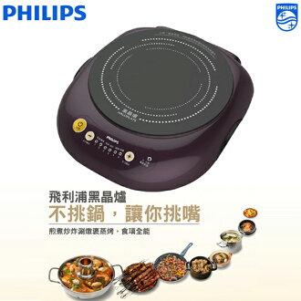 PHILIPS飛利浦 不挑鍋黑晶爐【HD4998】神秘紫 中秋節