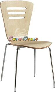 ╭☆雪之屋居家生活館☆╯1024-09F48電鍍腳漆面造型板造型餐椅
