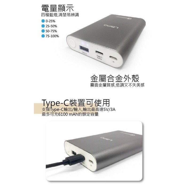 """""""扛壩子""""LAPO LT-100S QC 3.0 2.0 TypeC  行動電源 移動電源 備用電源 10000mAh"""