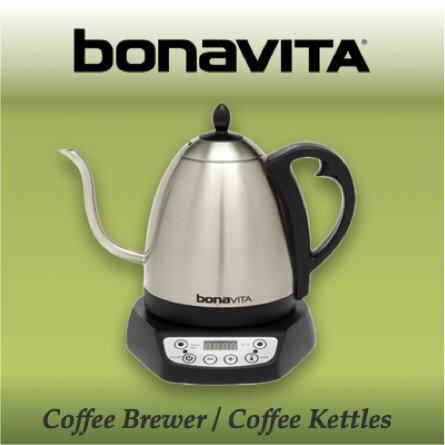 BONAVITA 1.0L手沖壺1.7L智能控溫不銹鋼電水壺[卓武咖啡]