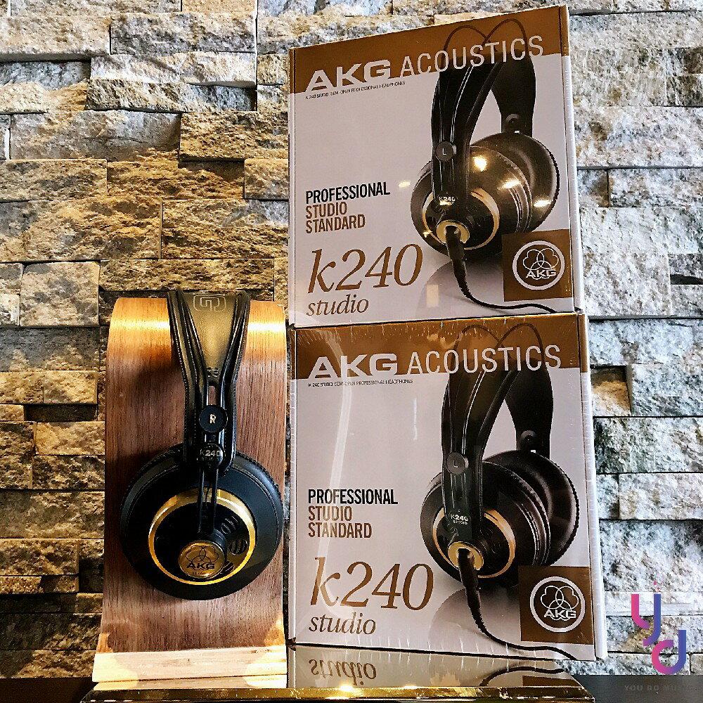 現貨免運 贈耳機架/轉接頭 AKG K240 Studio 音樂 製作 編曲 監聽 耳機 錄音 半開放式 耳罩