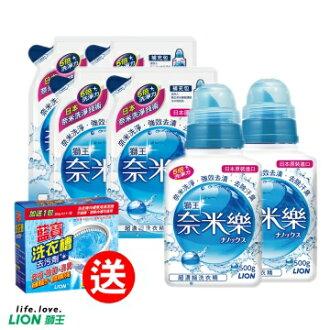 【LION 獅王】奈米樂超濃縮洗衣精 500g x 2入+補充包450g x 4入「加送」藍寶 洗衣槽去污劑300g X1