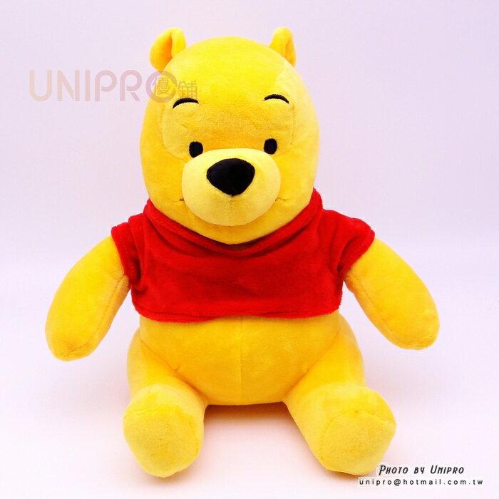 【UNIPRO】迪士尼 小熊維尼 Winnie the Pooh 經典 坐姿 維尼 絨毛玩偶 娃娃 26公分