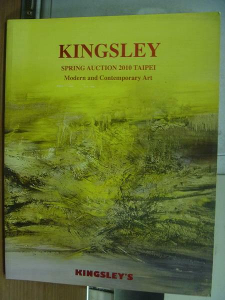 【書寶二手書T4/收藏_PGO】Kingsley_Modern andd contemporary..._2010/6