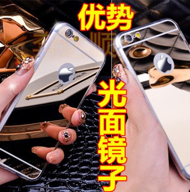 《全店399免運。滿688折88》50%OFF【R019520PC】蘋果iPhone6Splus電鍍鏡面超薄手機外殼軟套鏡子 - 限時優惠好康折扣