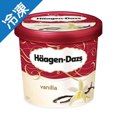哈根達斯 冰淇淋迷你杯 香草 100ml【愛買冷凍】