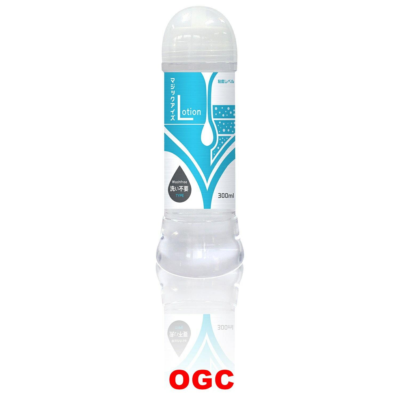 【OGC情趣用品】MON。Magiceyes Lotion 洗不用潤滑液 300ml