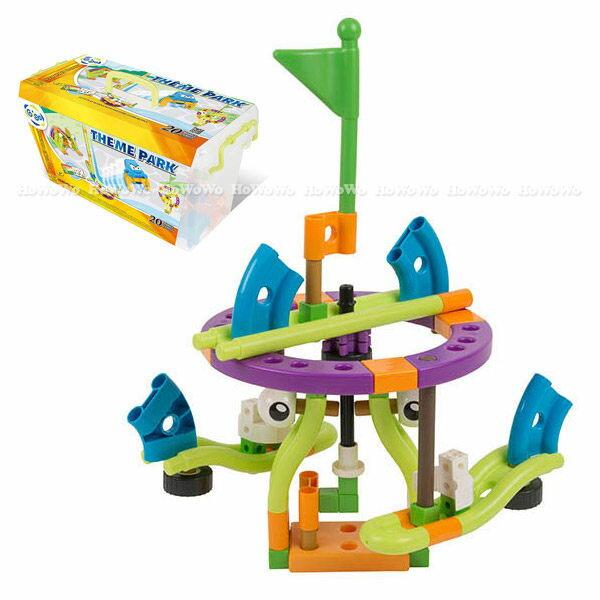 智高Gigo 小小工程師系列 幸福遊樂園 7267 好娃娃