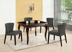 【尚品傢俱】CM-1026-2 安妮德3.2尺餐桌兼麻將桌