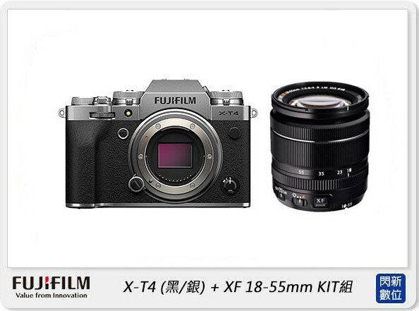 【銀行刷卡金+樂天點數回饋】Fujifilm 富士 X-T4 + XF 18-55mm F2.8-4 (XT4,18-55,恆昶公司貨)