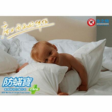 北之特防螨寢具 優雅精棉EIII 嬰兒枕套33x45cm白