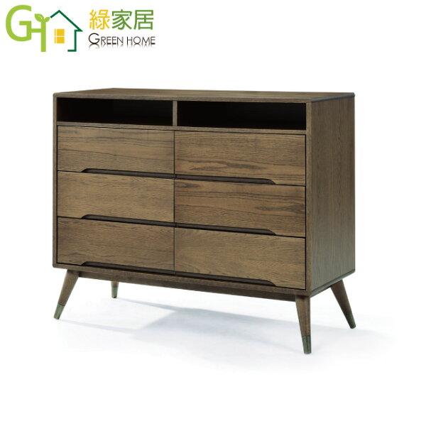 【綠家居】樂夫時尚3.8尺木紋六斗櫃收納櫃