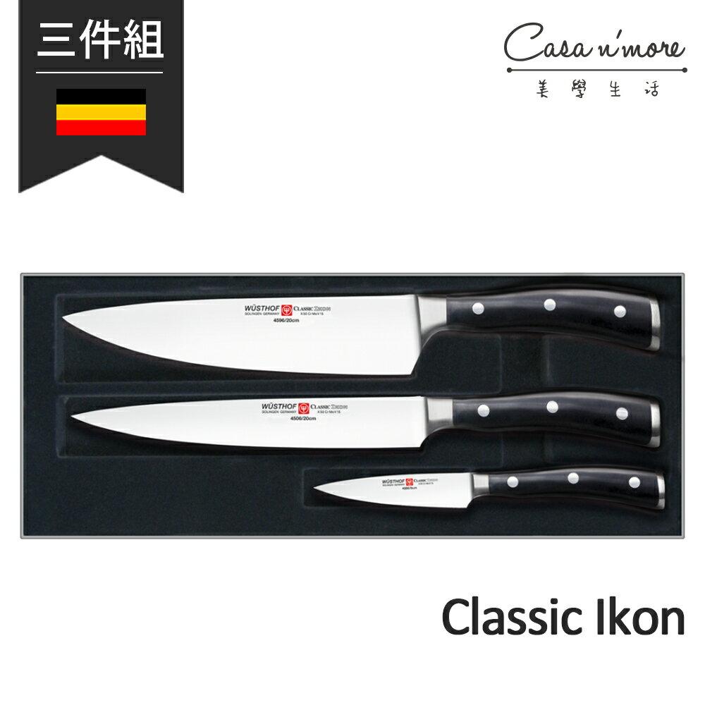 Wusthof 三叉牌 Classic Ikon 主廚刀 削皮刀 雕刻刀 三件組 德國製 - 限時優惠好康折扣