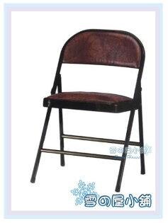╭☆雪之屋居家生活館☆╯R293-060715橋牌椅休閒椅折疊椅