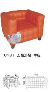 ╭☆雪之屋小舖☆╯6181P11牛皮方格沙發摩登時尚寬92公分*紅色