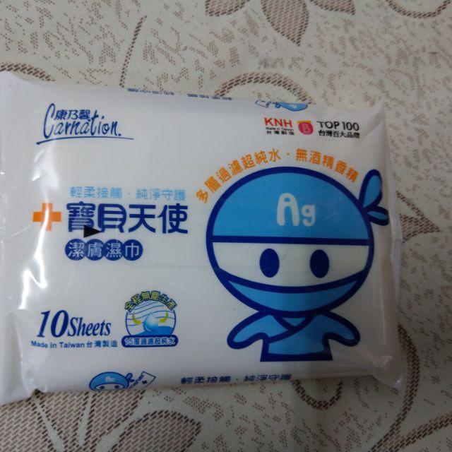 臉舒生活家 康乃馨 寶貝天使 潔膚濕巾 (10抽)(隨身包)純水柔濕巾  康乃馨濕紙巾