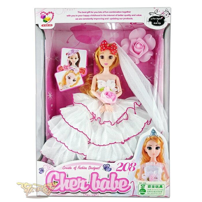 【孩子國】時尚婚紗芭比娃娃禮盒組(ST安全玩具)