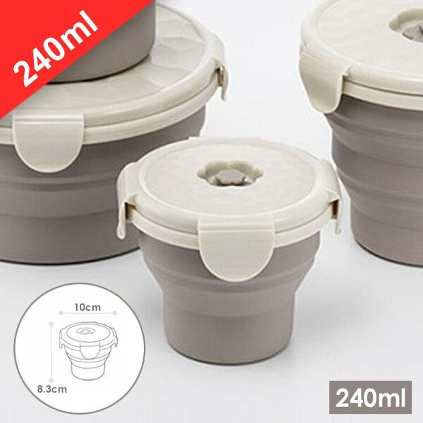 矽膠折疊碗折疊保鮮盒露營折疊碗JYT00892《240ml》