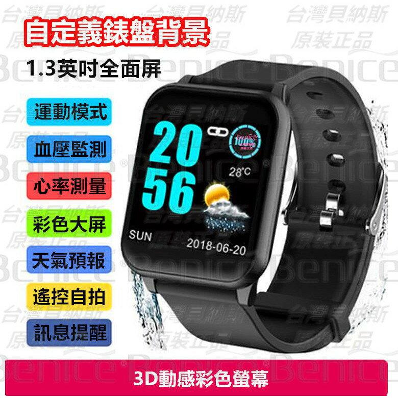 血氧 台灣出貨 拒接電話 睡眠監測 藍牙智能AW16 line fb 智慧手錶 繁體中文 血壓 運動 來電簡訊