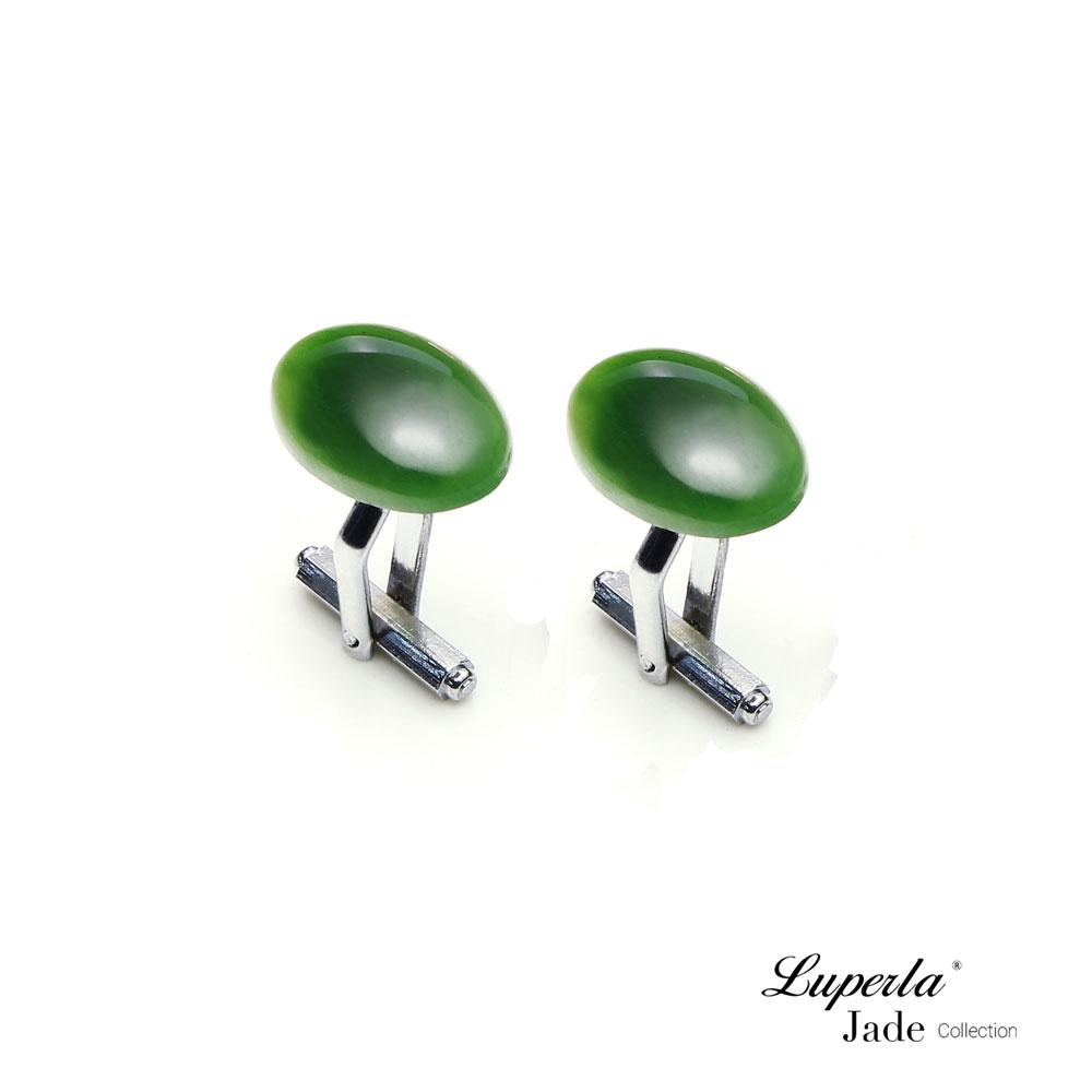 大東山珠寶 極簡綠 仕紳系列 天然碧玉  西裝領徽 袖扣 0