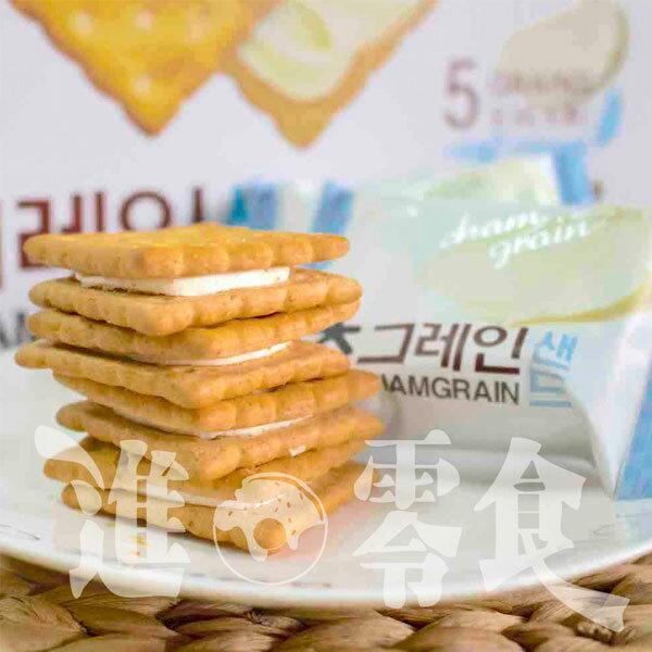 韓國CROWN雜糧乳酪起士夾心餅256g韓國樂天超市最近爆紅商品!有五穀雜糧的乳酪起士餅乾!【特價】§異國精品§
