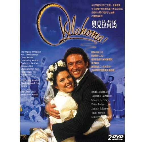 奧克拉荷馬 Oklahoma ─休傑克曼主演 DVD