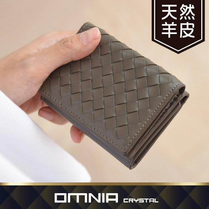 韓國 OMNIA 維芬編織紋真皮女用短夾 皮夾皮包錢包 NO.3286C【韓國直送】 0