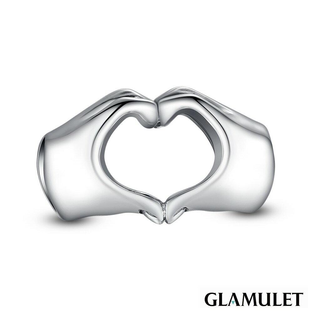 Glamulet格魅麗925純銀雙手成心 charm 925純銀