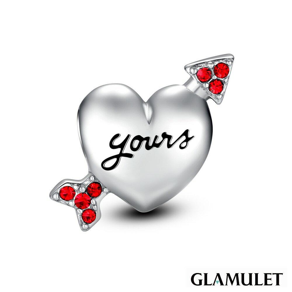 Glamulet格魅麗愛神丘比特之箭穿越你的心-施華洛世奇