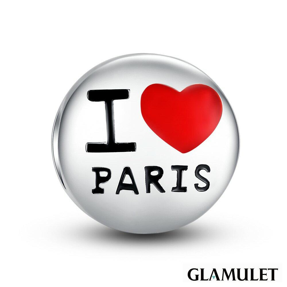 Glamulet格魅麗925純銀巴黎戀人 charm