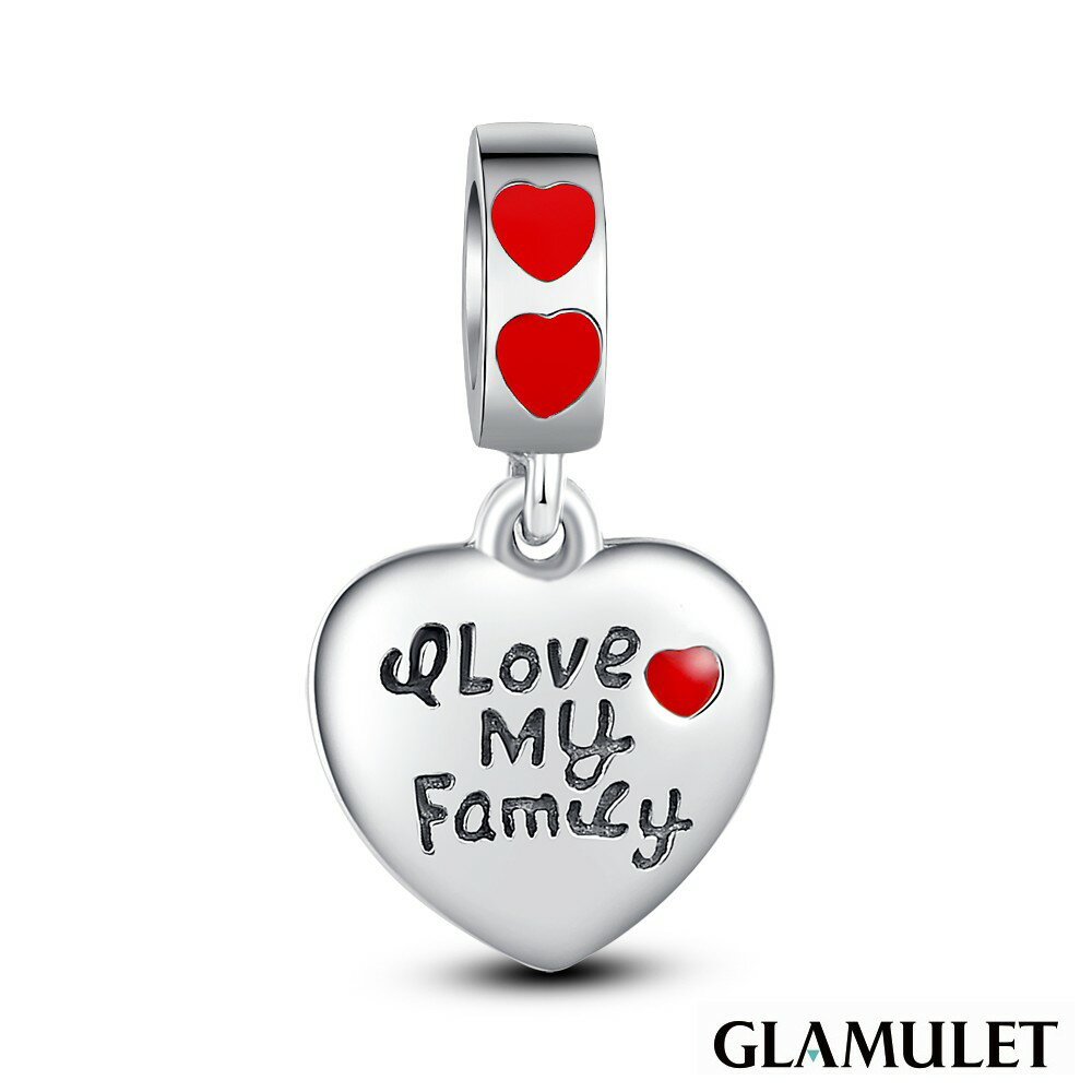 Glamulet格魅麗925純銀水晶I love my family 吊飾