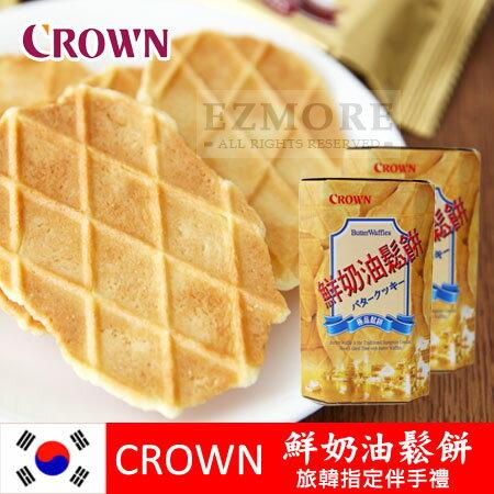 旅韓必買 韓國 CROWN 鮮奶油鬆餅 142g 鬆餅餅乾 煎餅 朱智勳代言【N100257】