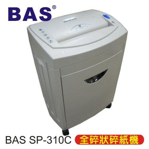 ~ 6期0利率~霸世BAS SP~310C 全碎狀碎紙機^(A3^)