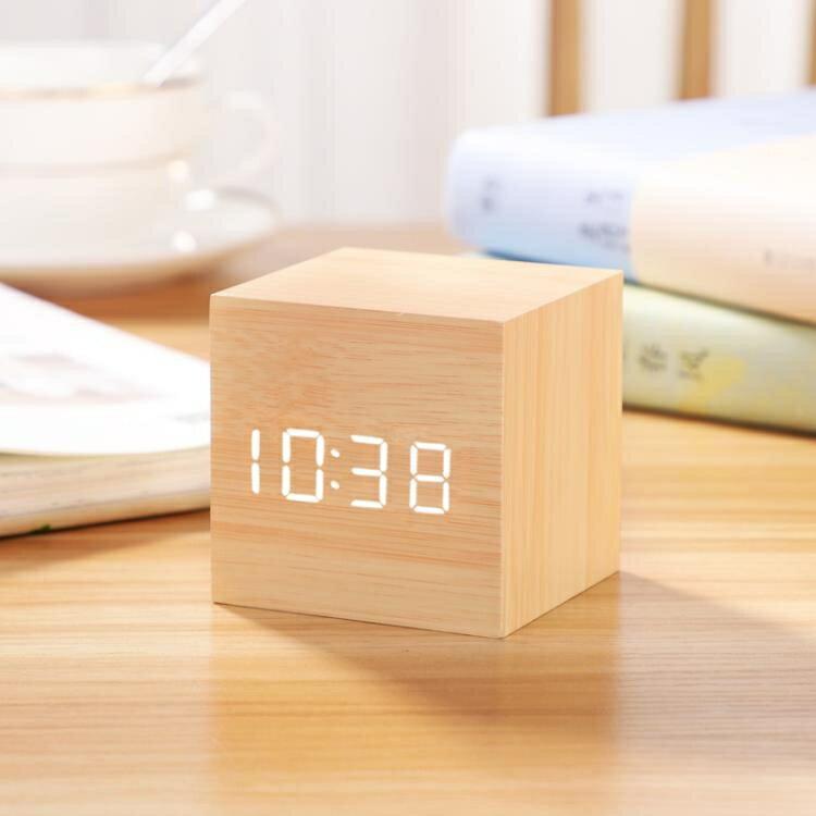 鬧鐘迷你鬧鐘創意個性懶人學生用床頭小型簡約電子小鐘表宿舍桌面時鐘 凯斯盾數位3C 交換禮物 送禮