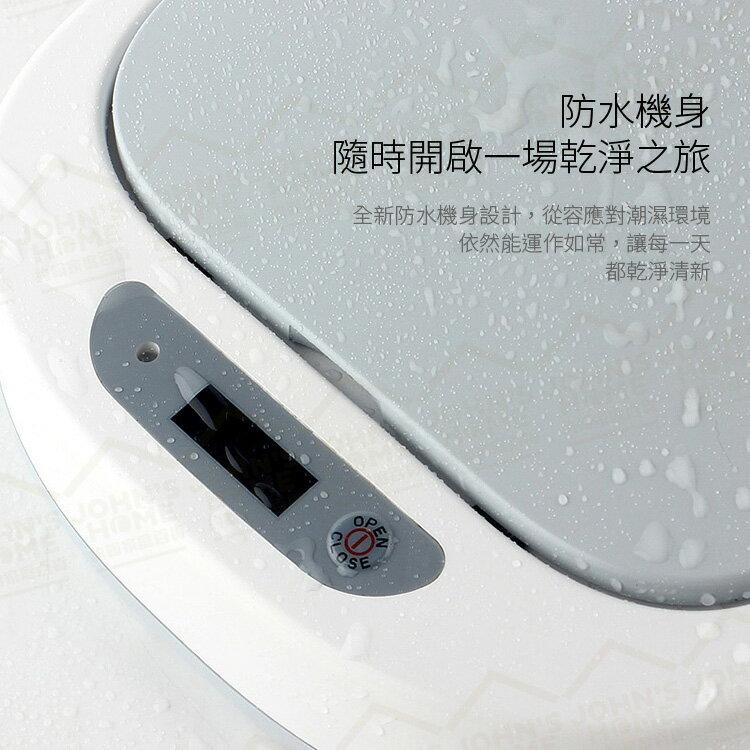 浴室防水智能感應垃圾桶7L 馬桶旁窄小空間專用 自動開蓋揮手感應桶 廚房觸控回收桶置物桶【ZI0408】《約翰家庭百貨 3