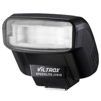 【普羅相機】VILTROX 唯卓 JY-610 閃光燈(各系統通用)