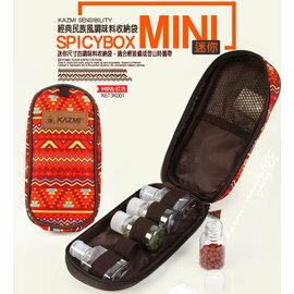 【【蘋果戶外】】KAZMI K6T3K001 經典民族風調味料收納袋(MINI)紅色 附調味瓶 調味罐