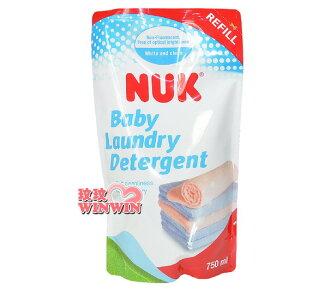 NUK 嬰兒洗衣精「補充包750ML」新品上市,超低價優惠