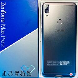 (福利品)ASUS ZenFone Max Pro (M1)64G 5.99吋智慧型手機 銀色 聯強保固至2019/11