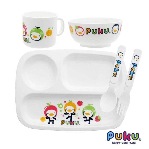 【奇買親子購物網】PUKU餐盤組(5入)
