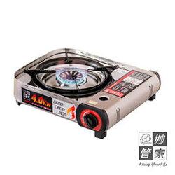 【【蘋果戶外】】妙管家 X4000 高功率電子點火卡式瓦斯爐 4.0Kw 附硬盒 超越岩谷 CB-AH-41
