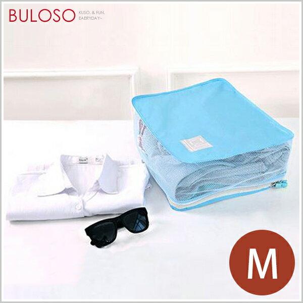 《台中不囉唆》M號3色糖果網格收納袋旅行收納折疊手提衣物(可挑色款)【A271820】