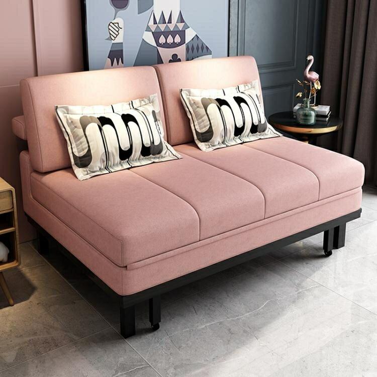折疊沙發簡約可折疊沙發床兩用現代推拉單雙人書房可變床陽臺1.2米網紅款