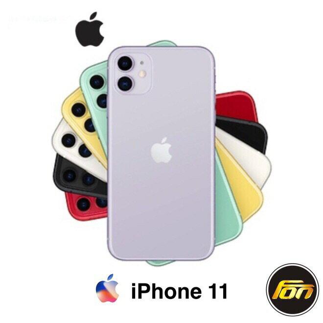 【全新公司貨】Apple iPhone 11 (6.1吋 ) - 限時優惠好康折扣