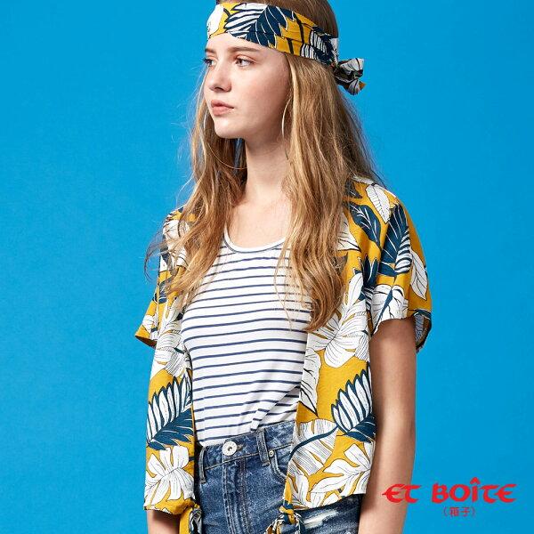 【春夏新品】南洋度假風綁帶流蘇兩件式外罩衫(2色)-BLUEWAYETBOiTE箱子